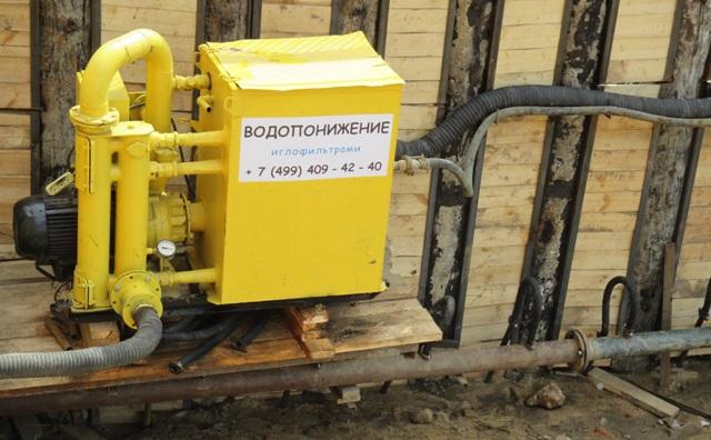 строительное водопонижение иглофильтрами грунтовых вод